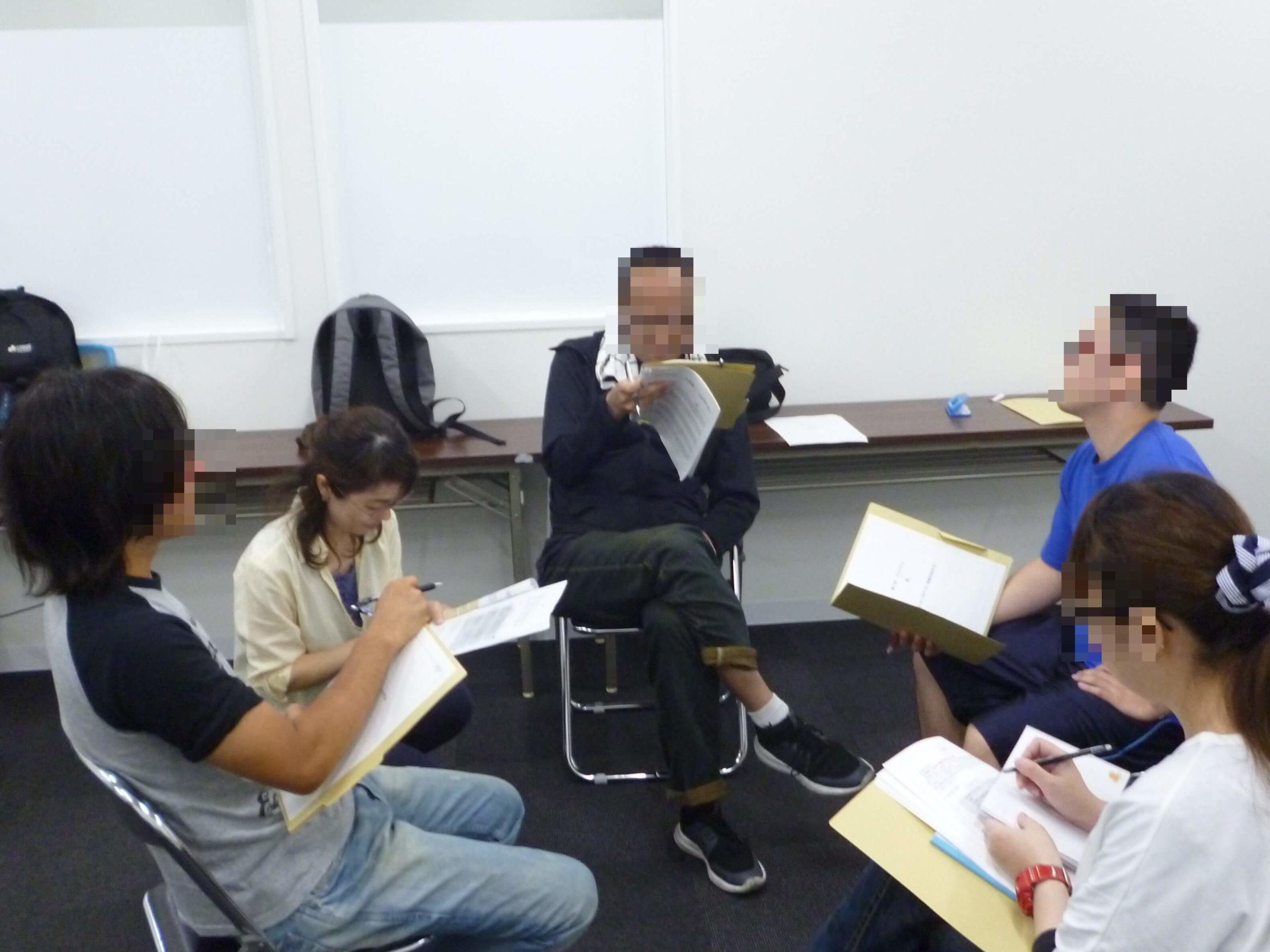 コミュニケーション訓練